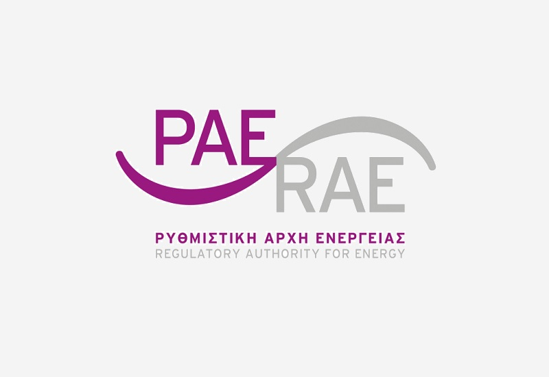 ΡΑΕ: Χρηματιστήριο ενέργειας στην Ελλάδα