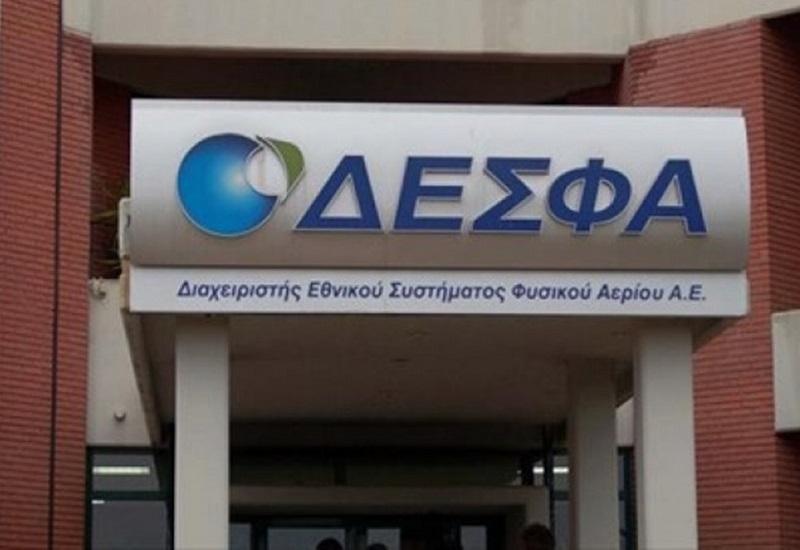 ΥΠΕΝ: Στη Socar η ευθύνη για τυχόν «ναυάγιο» με τη  ΔΕΠΑ