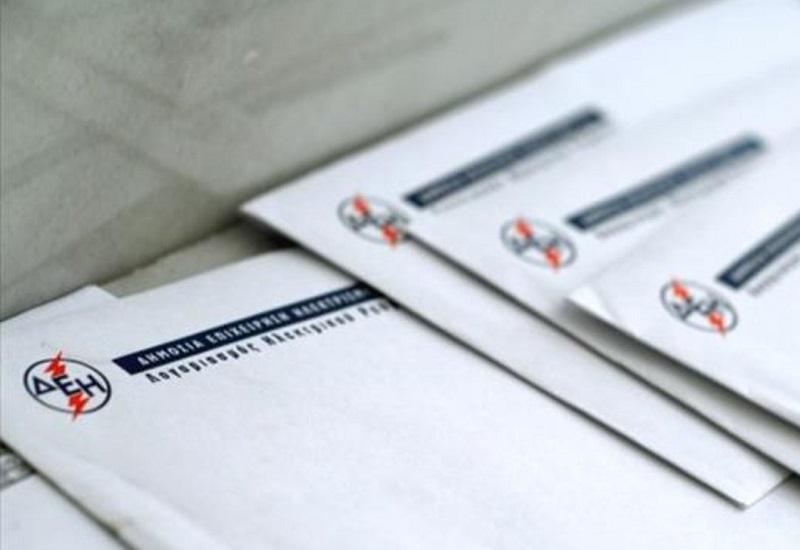 Παράταση και βελτίωση της ρύθμισης της ΔΕΗ ζητούν 39 βουλευτές του ΣΥΡΙΖΑ