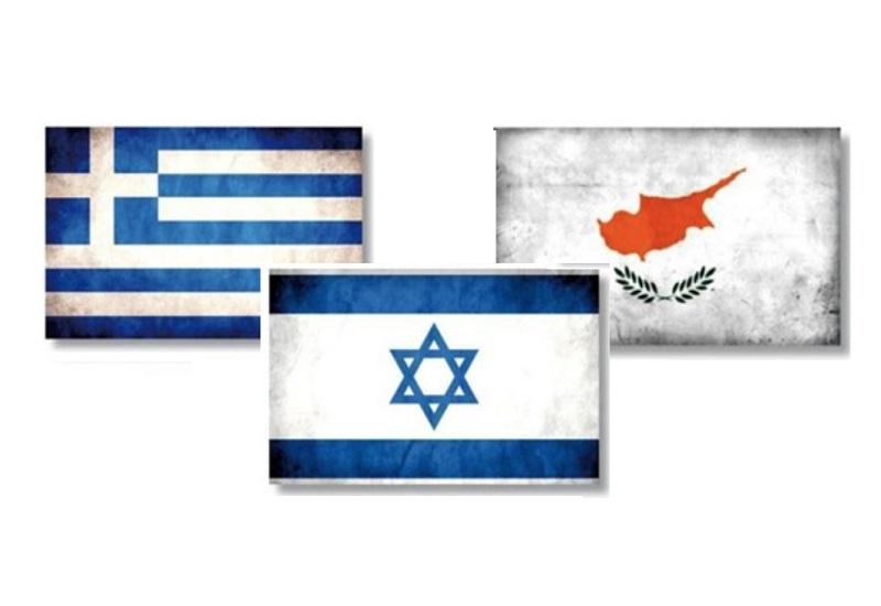 Συνάντηση Ελλάδας – Ισραήλ  – Κύπρου για την ενεργειακή συνεργασία