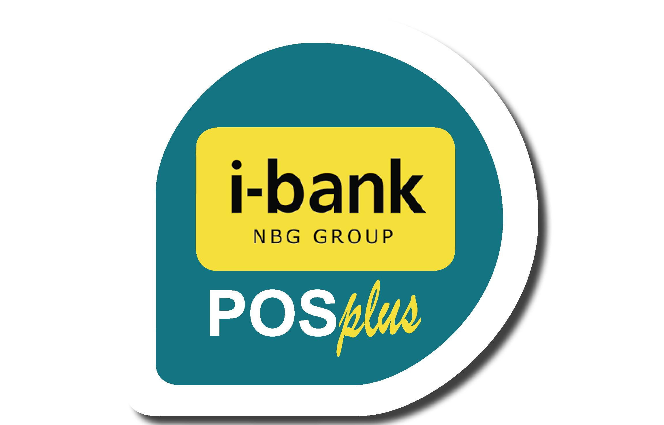 Εθνική Τράπεζα: Συνεργασία με τους βενζινοπώλες για τις ηλεκτρονικές πληρωμές