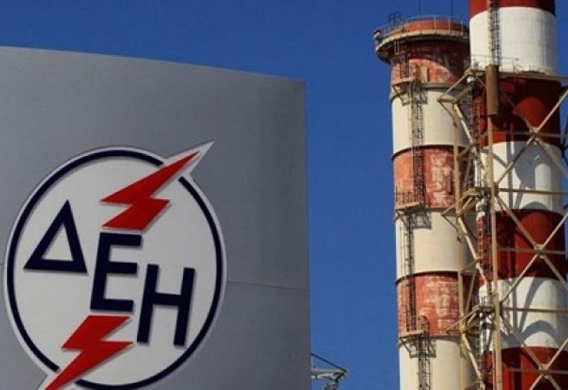 ΔΕΗ: Έγκριση του κοινοπρακτικού δανείου των 200 εκατ. ευρώ