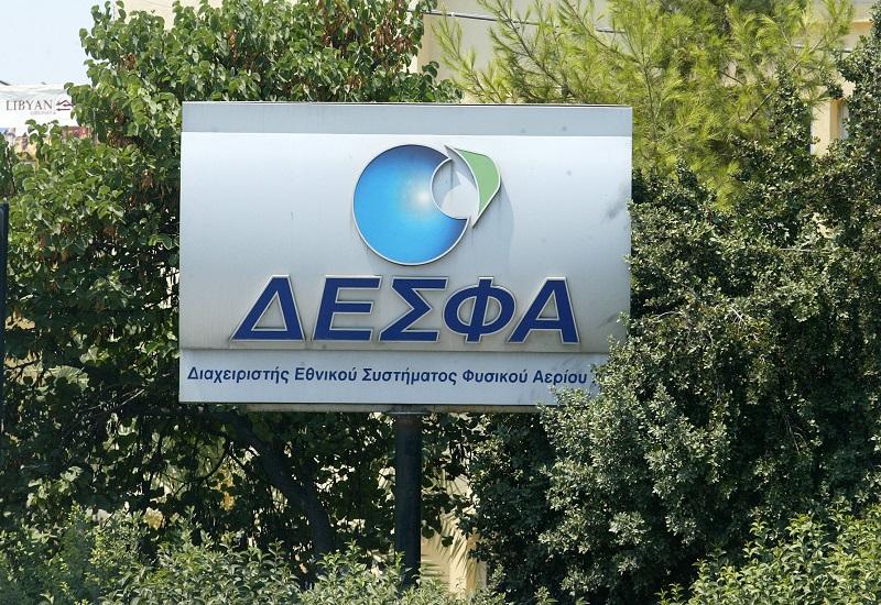 Κοινή εταιρεία ΔΕΣΦΑ & ALBGAZ για το αλβανικό τμήμα του ΤΑΡ