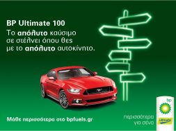 bp-promo-ford-mustang-800