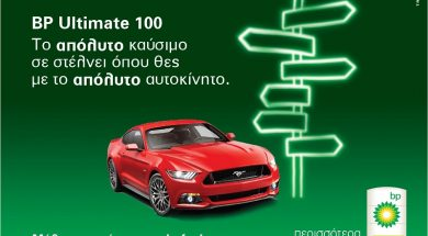 bp-promo-ford-mustang-800