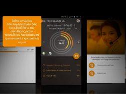 MyWatt-App-WATTVOLT