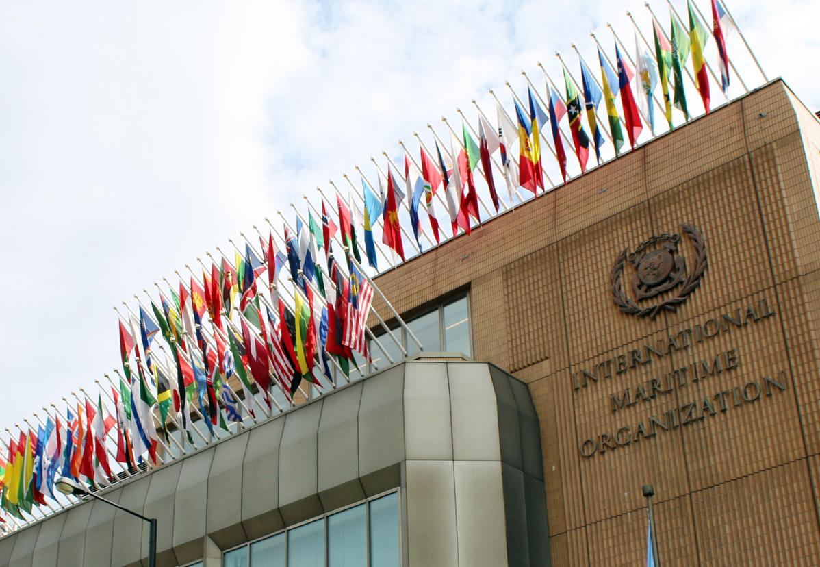 """ΙΜΟ: Συμφωνία πλέον των 170 κρατών για """"πράσινα"""" ναυτιλιακά καύσιμα"""