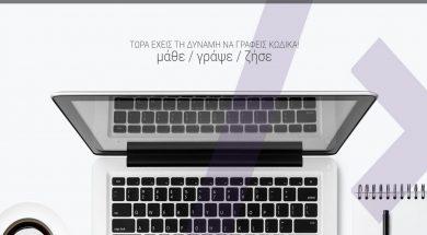 kodeproject-platform