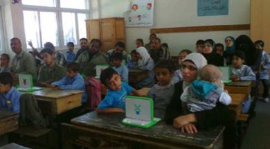 palestine-2-2_classroom_0