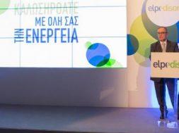 spyros_elpedison