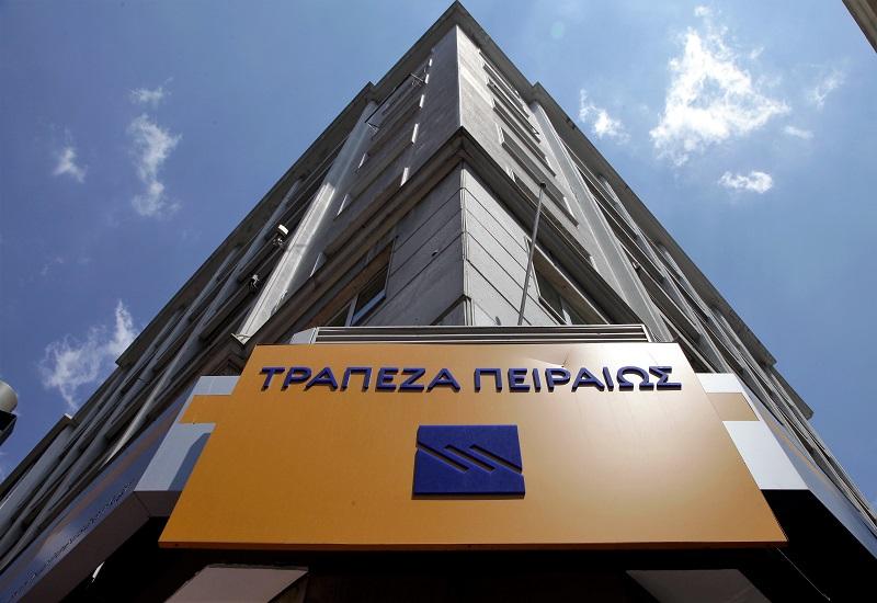 """Τράπεζα Πειραιώς: Διάκριση για το ενεργειακό """"αποτύπωμα"""""""