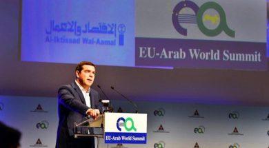 eu-arab-summit