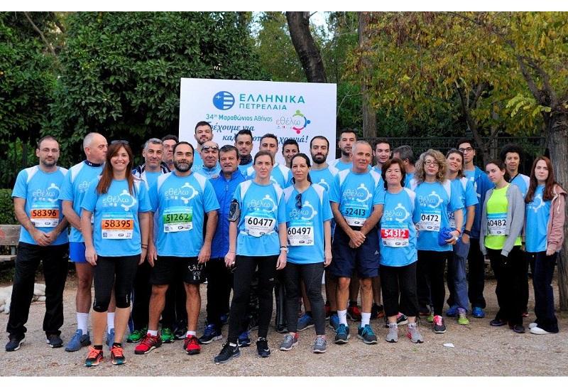 ΕΛΠΕ: «Ενέργεια για Ζωή» με τη συμμετοχή στον 34ο Μαραθώνιο Αθήνας