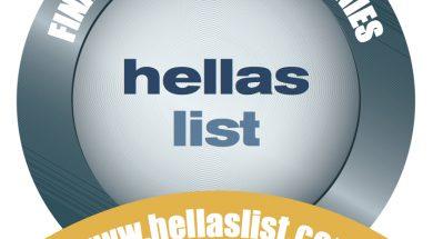sfragida-hellas-list-copy