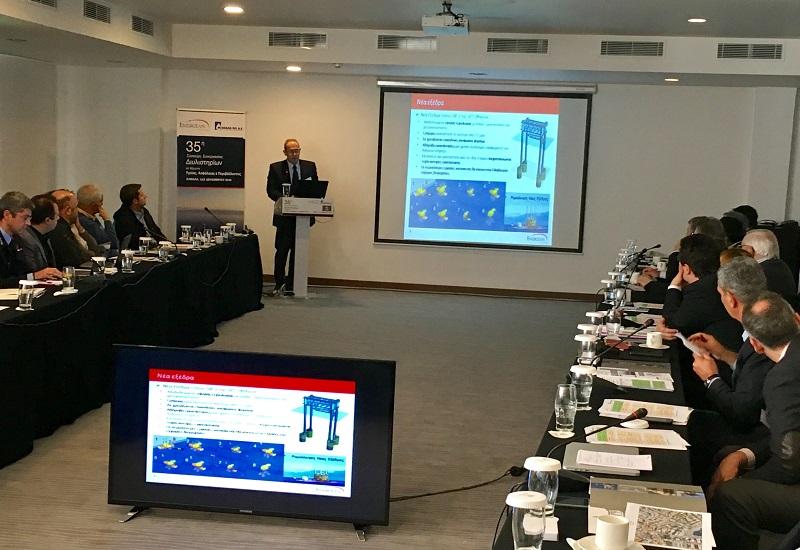 Energean Oil & Gas: 35η Σύσκεψη Συνεργασίας Διυλιστηρίων σε θέματα Υγείας, Ασφάλειας και Περιβάλλοντος,
