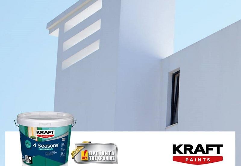 Νέα επιβράβευση για τα καινοτόμα χρώματα εξοικονόμησης ενέργειας της KraftPaints