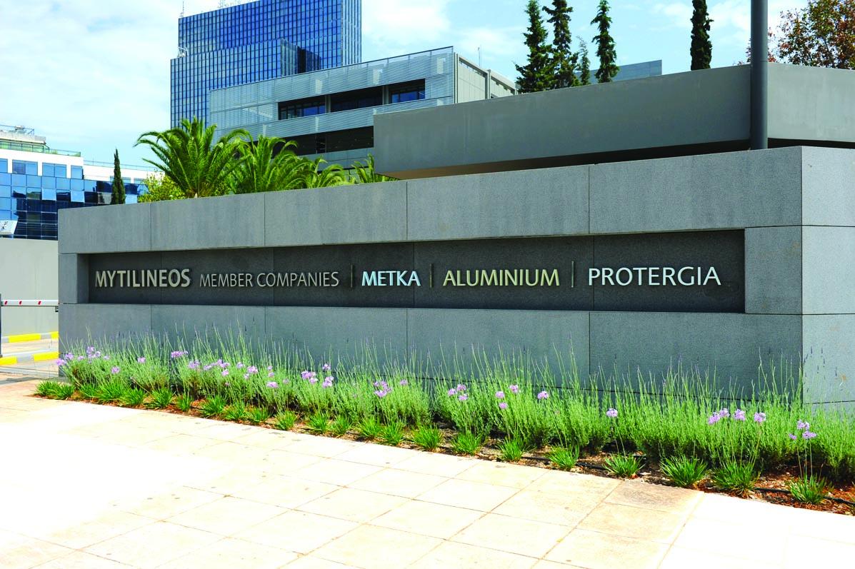 Στα 9,3 ευρώ ανεβάζει την τιμή-στόχο για Μυτιληναίο η Eurobank Equities