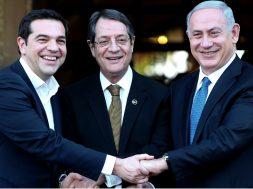 Nicos Anastasides, Alexis Tsipras, Benjamin Netanyahu