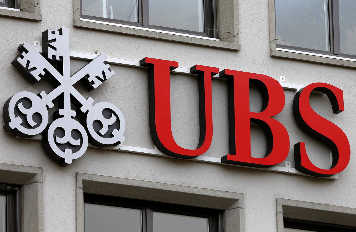 UBS: Εξισορρόπηση της αγορά πετρελαίου στο πρώτο τρίμηνο του 2017
