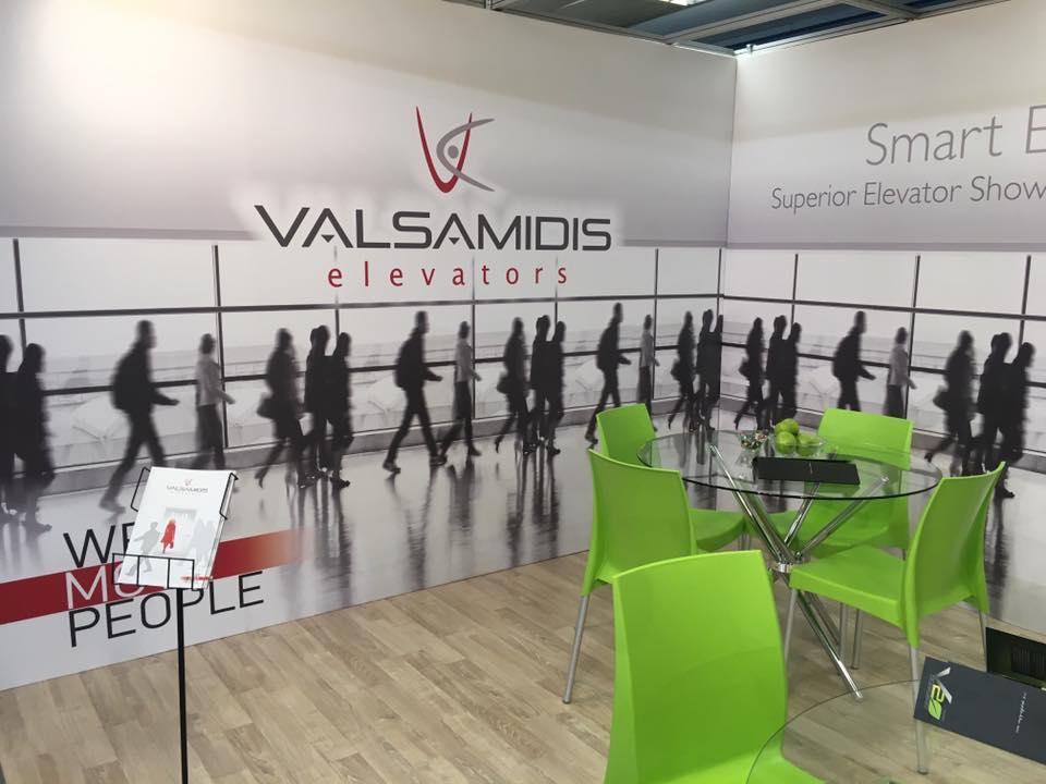 H Valsamidis elevators στην έκθεση δομικών υλικών και κατασκευών Infacoma 2017