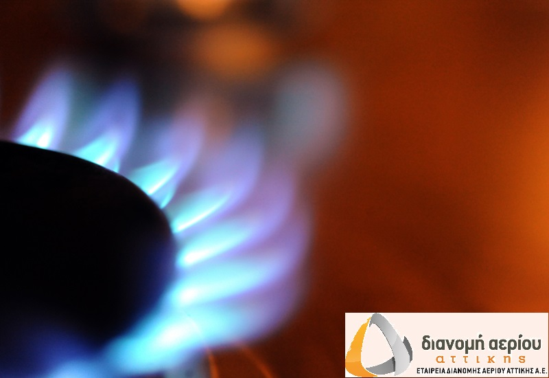 ΕΔΑ Αττικής: Μειωμένο έως και 50% το κόστος σύνδεσης με το φυσικό αέριο