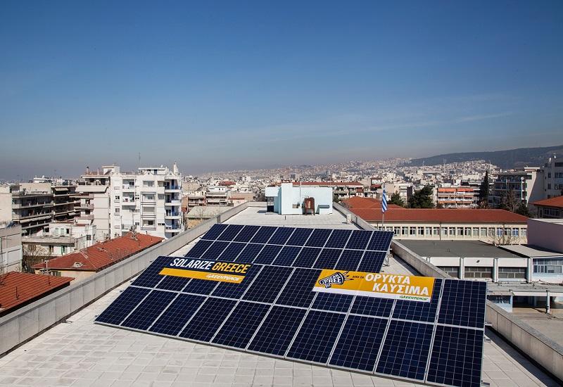 «Ηλιακό ρεύμα» από το 18ο Λύκειο Θεσσαλονίκης θα καλύπτει τις ανάγκες ξενώνα φιλοξενίας γυναικών