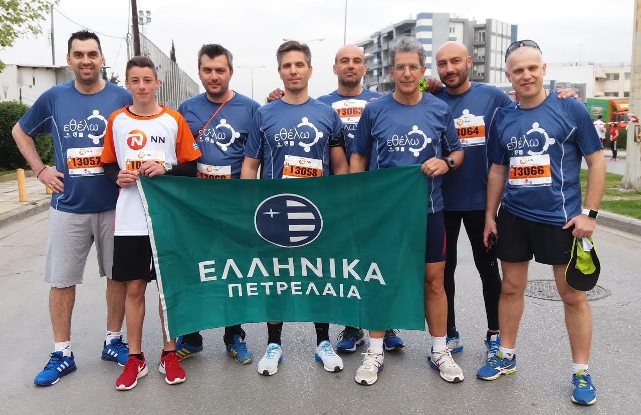 ΕΛΠΕ: Έδωσαν το «παρών» στο 12ο Μαραθώνιο Θεσσαλονίκης «Μέγας Αλέξανδρος»