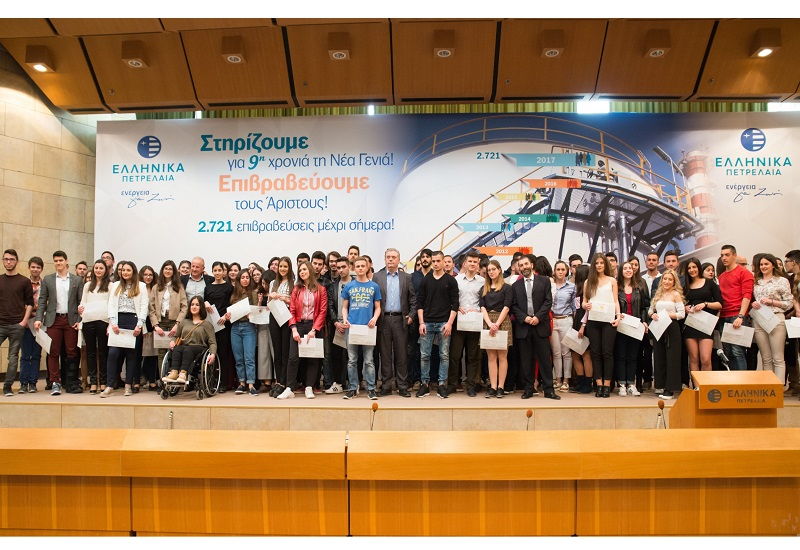 Ο Όμιλος ΕΛΠΕ βραβεύει για 9η χρονιά τη νέα γενιά