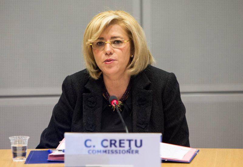 Συνάντηση της ηγεσίας του ΥΠΕΝ με την επίτροπο Corina Cretu