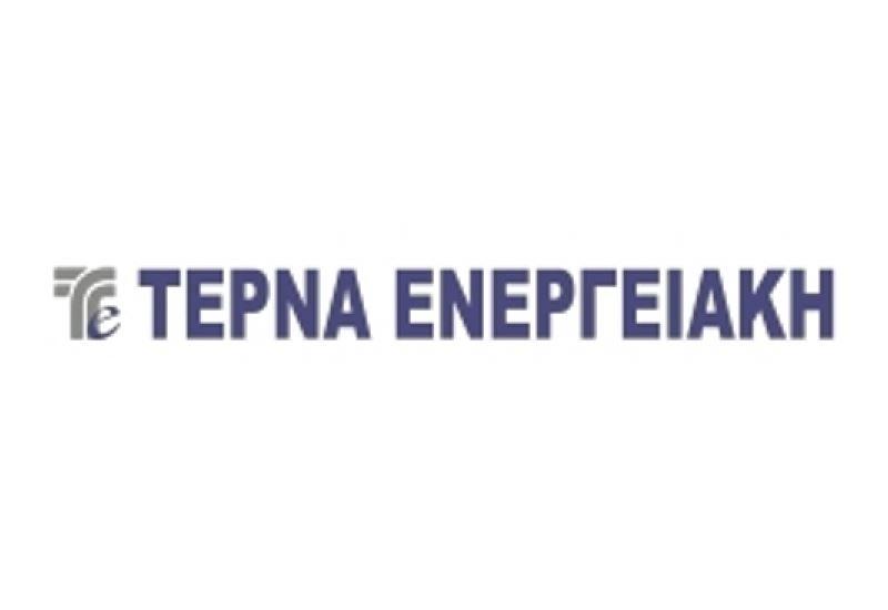 Η Τέρνα Ενεργειακή βγαίνει εκτός Ελλάδας και βάζει μεγάλους στόχους!