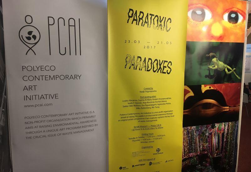 Συμμετοχή της Polyeco Group στην Έκθεση Technology Fair