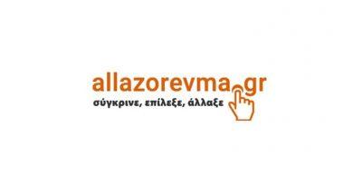 allazorevma