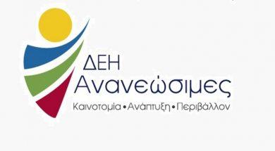 dei-ananewsimes