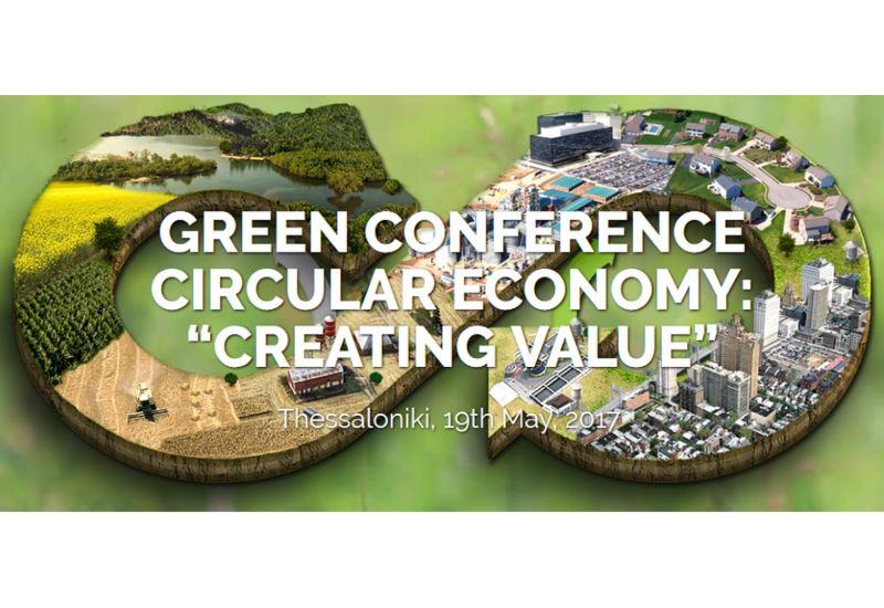 Ημερίδα για την κυκλική οικονομία την Παρασκευή 19 Μαΐου στη Θεσσαλονίκη