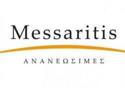 messaritis_
