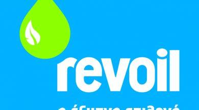 revoil_logo_new