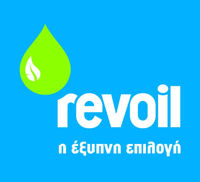 Γενέθλια για τα 22 χρόνια της Revoil (ΦΩΤΟ)