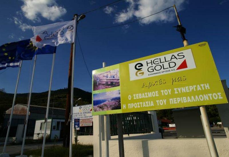 Στη διαιτησία το δημόσιο κατά της Ελληνικός Χρυσός