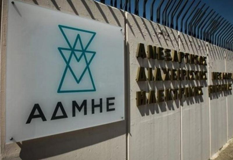 Τελετή υποδοχής ΑΔΜΗΕ στο Χρηματιστήριο Αθηνών