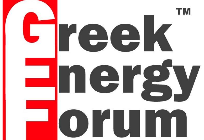 Εκλογές στο Greek Energy Forum