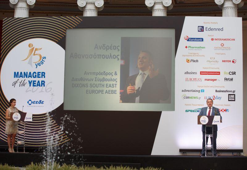 """Κωτσόβολος: Ο Ανδρέας Αθανασόπουλος """"Manager of the year"""""""