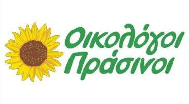 Oikologoi_prasinoi