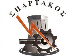 Spartakos_logo