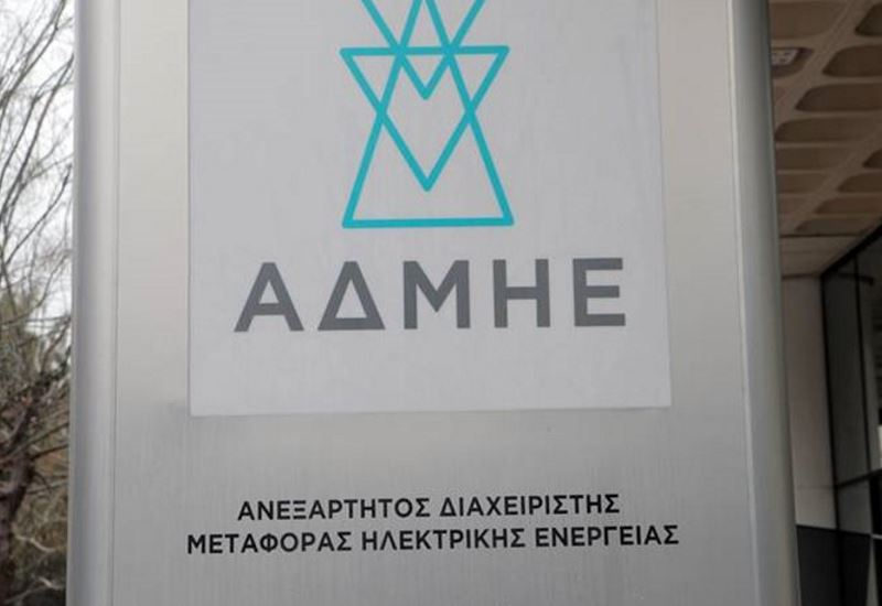 Στις 16/06 η τελετή υποδοχής της ΑΔΜΗΕ Συμμετοχών στο Χρηματιστήριο Αθηνών
