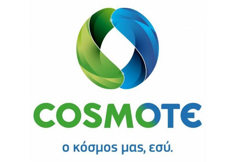 «Mήνυμα ανακύκλωσης» από την Cosmote