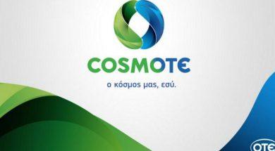 cosmoteneo_14