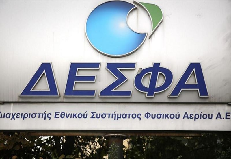 """Διάκριση του ΔΕΣΦΑ στα """"Diamonds of the Greek Economy 2018"""""""
