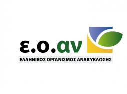 eoan_logo_large
