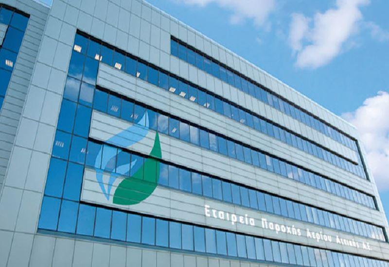 ΕΠΑ Αττικής: Αίτηση για άδεια προμήθειας ηλεκτρικής ενέργειας 400MW