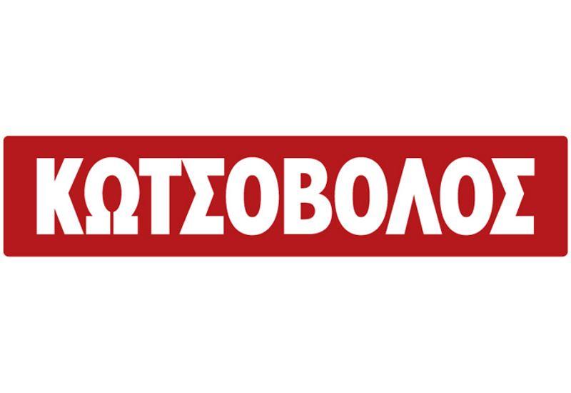 «Κλίμα οικονομίας» στην Κωτσόβολος